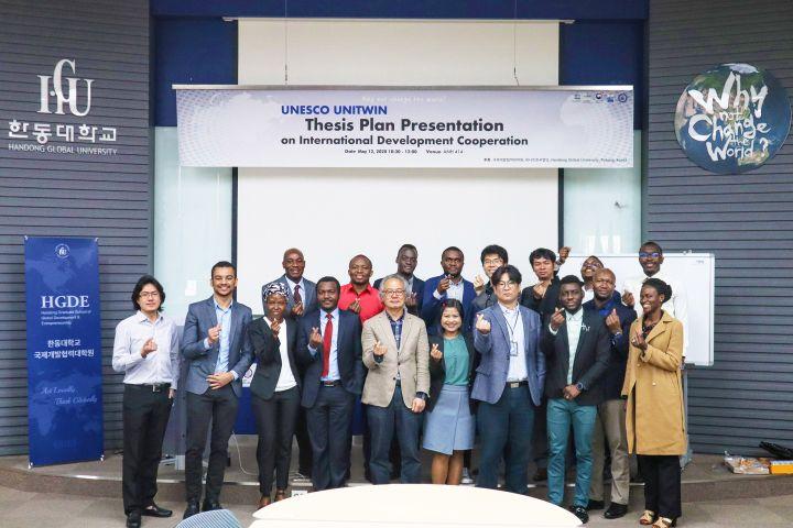 (사진1) 한동대 국제개발협력 연구논문 계획 발표회 단체사진.JPG